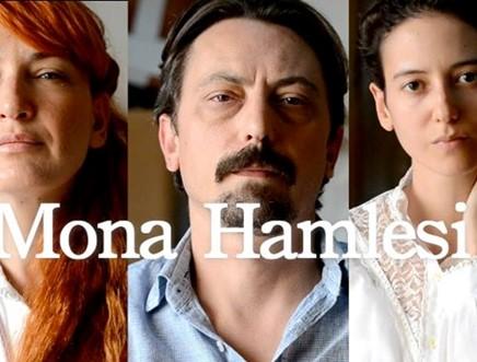 Mona Hamlesi - Tiyatro